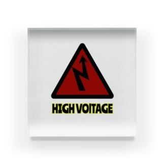 HIGH VOLTAGE Acrylic Block