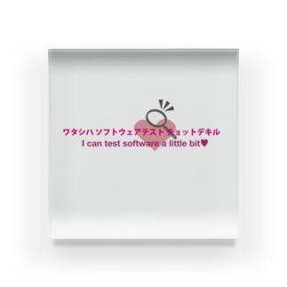 チョットデキル No.2 Acrylic Block