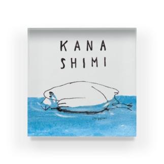 KANASHIMI Acrylic Block