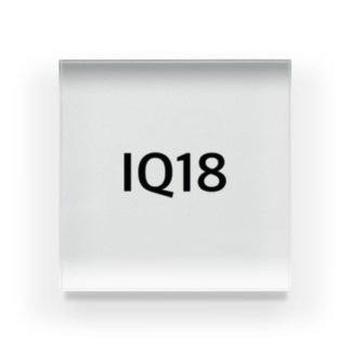IQ18 LOGO  Acrylic Block