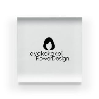 ayakokakoi FlowerDesign ロゴ Acrylic Block