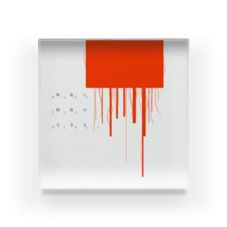 箱庭に開放の号令を Acrylic Block