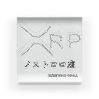 M.Dragon Shop のノストロ口座 Acrylic Block
