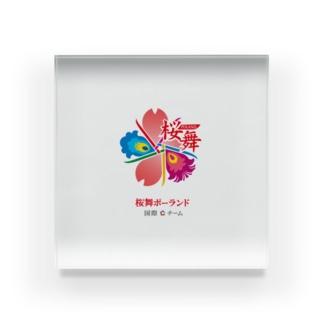 桜舞ポーランド国際チーム Acrylic Block