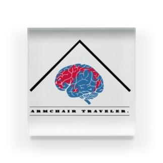 脳内世界旅行 - armchair traveler - Acrylic Block