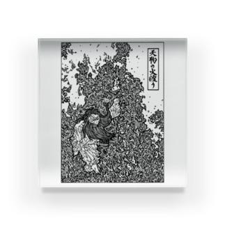 天狗の火渡り Acrylic Block