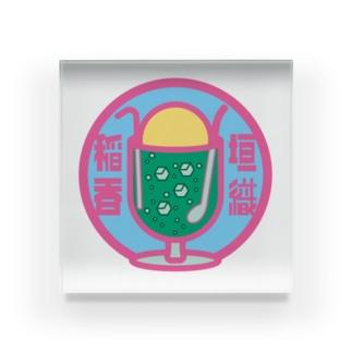 パ紋No.3299 稲垣  アクリルブロック