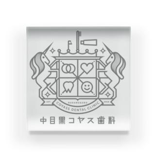 中目黒コヤス歯科 GOODS Acrylic Block