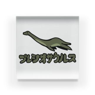 プレシオサウルス Acrylic Block