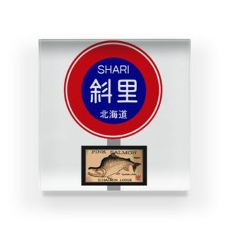 斜里(HOKKAIDO  JAPAN)カラフトマス。生命たちへ感謝をささげます。 Acrylic Block
