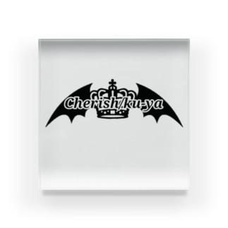 Cherish/ku-ya ロゴ Acrylic Block