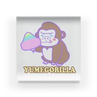YumeGorilla(ゆめごりら)グッズ アクリルブロック