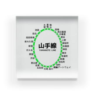 JR山手線路線図2(新駅追加楕円形Ver) Acrylic Block