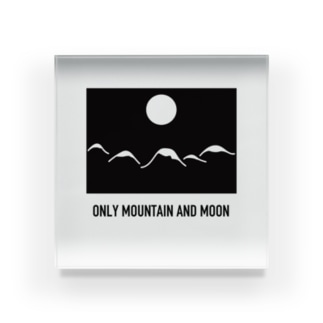 ONLY MOUNTAIN AND MOON アクリルブロック
