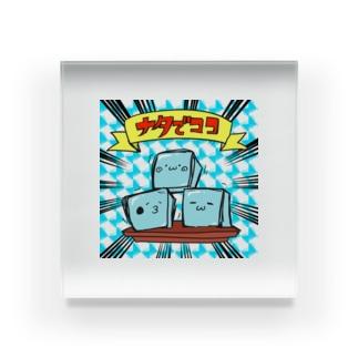 ナタでココ Acrylic Block