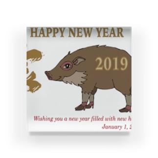 2019亥年の猪のイラスト年賀状イノシシ Acrylic Block