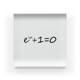 オイラーの等式 Acrylic Block