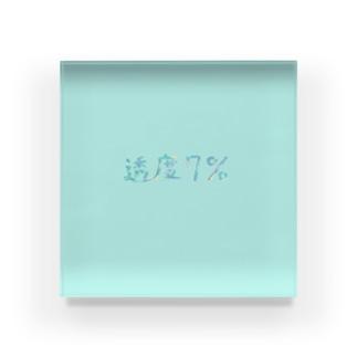 透度7% Acrylic Block