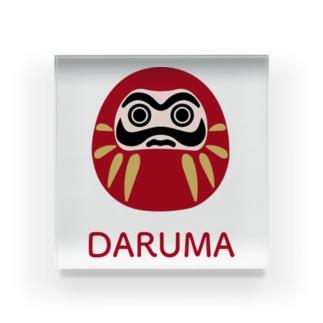 DARUMA Acrylic Block