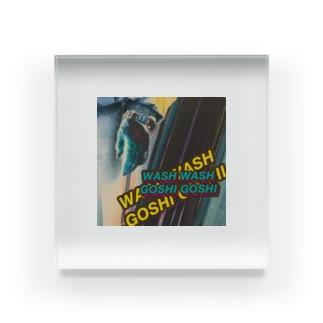 WASHWASH GOSHIGOSHI Acrylic Block