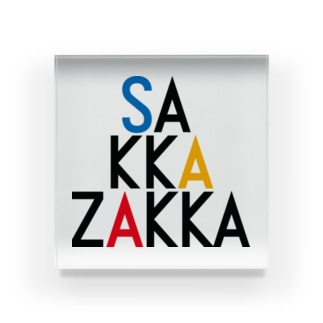 SAKKA ZAKKA Acrylic Block