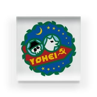 パ紋No.3329 YOHEI  Acrylic Block