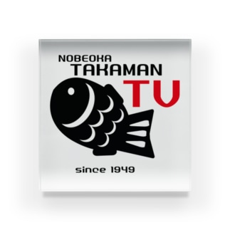 TAKAMAN TV Acrylic Block