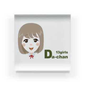 13girls D - 高良 さおり(フルカラー) Acrylic Block
