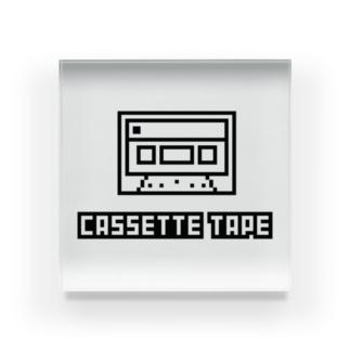 カセットテープ Acrylic Block