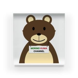 クマクマのグッツ Acrylic Block