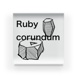 コランダムの結晶原石の晶癖 Acrylic Block