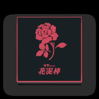 佐々木ののかの突撃スナック花泥棒official Acrylic Block