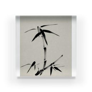 竹 水墨画 - 気高く美しい Bamboo ink painting Acrylic Block