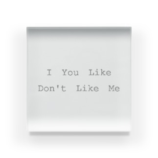 I You Like Don't Like Me Acrylic Block