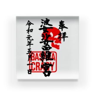 <BASARACRACY>婆娑羅宮御朱印柄(令和初日ver.) Acrylic Block