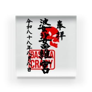 <BASARACRACY>婆娑羅宮御朱印柄(令和末広がりver.) Acrylic Block