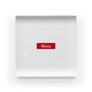 Reiwa・令和・れいわ Acrylic Block
