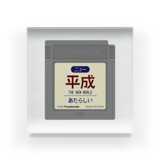 平成レトロ Acrylic Block