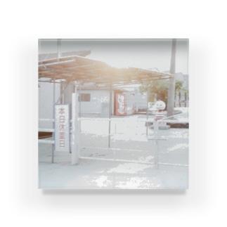 本日休園日 Acrylic Block