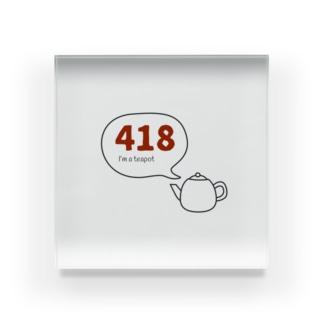 イノたまごラボのStatus Code 418 I'm a Teapot Acrylic Block