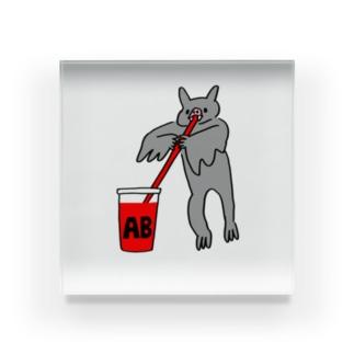 血液型をさりげなく申告(AB) Acrylic Block