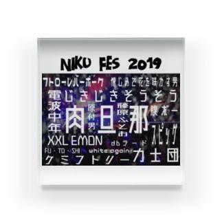 ファイヤー山本 NIKU FES2019 セトリ Acrylic Block