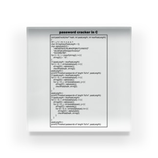 パスワードハッキング(クラッキング):プログラム:C言語:プログラマ:システムエンジニア:ネットワーク Acrylic Block
