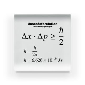 不確定性原理:量子力学:ハイゼンベルク:数式:物理学・科学・数学・学問 Acrylic Block