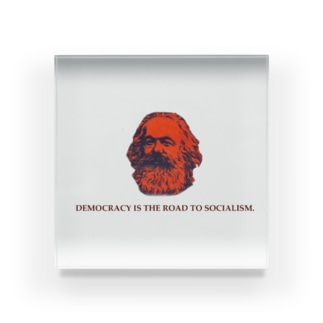 マルクス DEMOCRACY IS THE ROAD TO SOCIALISM Acrylic Block