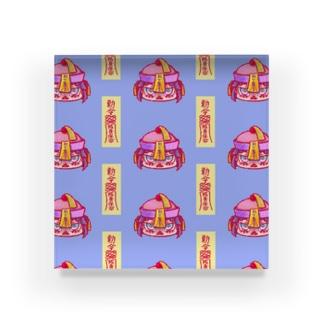 きょんしーちゃん(おふだつき)総柄 Acrylic Block