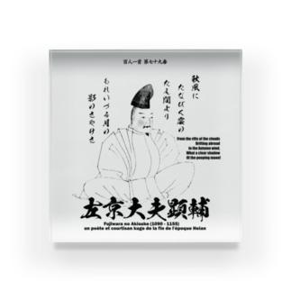百人一首:79番 左京大夫顕輔(藤原顕輔)「秋風に たなびく雲の 絶えまより~」 Acrylic Block
