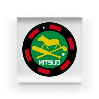 パ紋No.3365 MITSUO  Acrylic Block