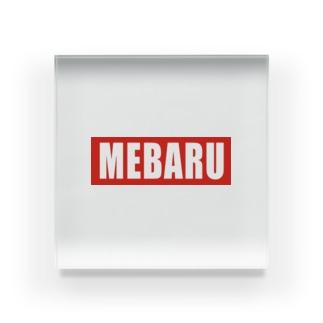 MEBARU Acrylic Block