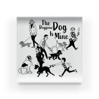 The Doggone Dog Is Mine  Boys Acrylic Block